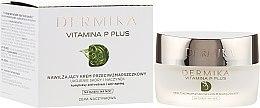 Parfumuri și produse cosmetice Увлажняющий крем от морщин - Dermika Vitamina P Plus Face Cream