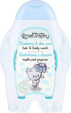 """Șampon-gel de duș pentru copii """"Afine și Aloe Vera"""" - Bluxcosmetics Naturaphy Hair & Body Wash"""