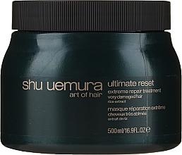 Parfumuri și produse cosmetice Mască regenerantă pentru păr - Shu Uemura Art of Hair Ultimate Reset Mask