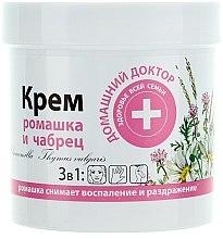 Parfumuri și produse cosmetice Cremă cu mușețel și cimbru - Medic de familie