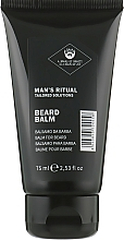 Parfumuri și produse cosmetice Смягчающий бальзам для бороды - Dear Beard Man's Ritual Beard Balm