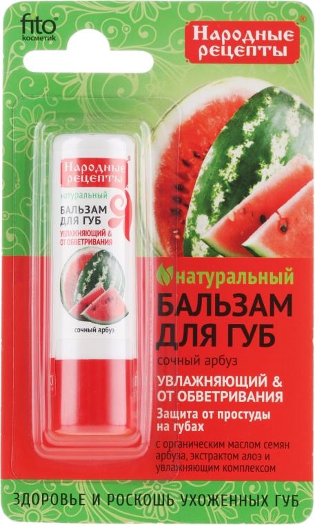 Balsam de buze - FitoKosmetik Rețete culinare tradiționale