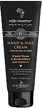 Parfumuri și produse cosmetice Cremă pentru mâini și unghii  - Eco by Sonya Hand & Nail Cream For Rafiki Mwema