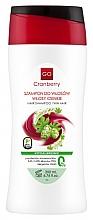 Parfumuri și produse cosmetice Șampon pentru păr subțire - GoCranberry Thin Hair Shampoo