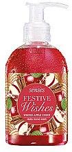 "Parfumuri și produse cosmetice Săpun lichid ""Măr și scorțișoară"" - Avon Senses Festivale Winter Apple Cheer Daily Hand Wash"