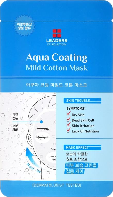 Mască de față - Leaders Ex Solution Aqua Coating Mild Cotton Mask