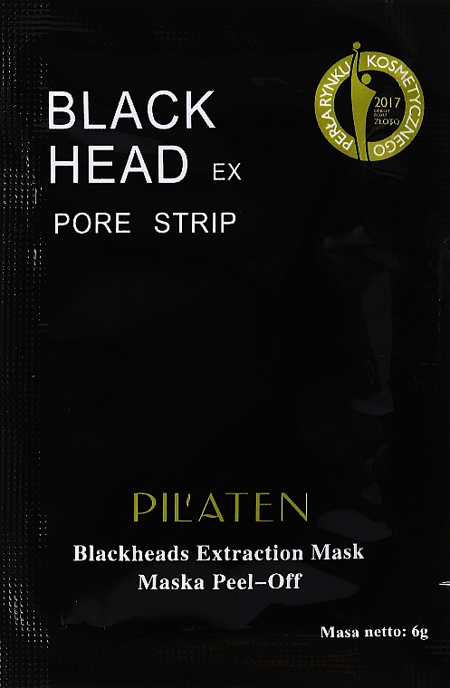 Маска от угрей - Pil`aten Hydra Suction Black Mask (пробник)