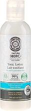 """Parfumuri și produse cosmetice Loțiune tonifiantă pentru curățarea feței """"Hidratare și echilibru"""" - Natura Siberica Tonic Lotion"""