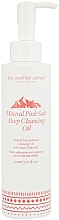 Духи, Парфюмерия, косметика Глубоко очищающее масло для умывания - Too Cool For School Mineral Pink Salt Deep Cleansing Oil
