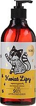 """Parfumuri și produse cosmetice Săpun lichid pentru mâini """"Floarea de Linden"""" - Yope Linden Blossom Soaps With 98% Formula"""