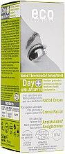 Parfumuri și produse cosmetice Cremă bronzantă de zi SPF 15 - Eco Cosmetics Facial Cream SPF 15 Toned