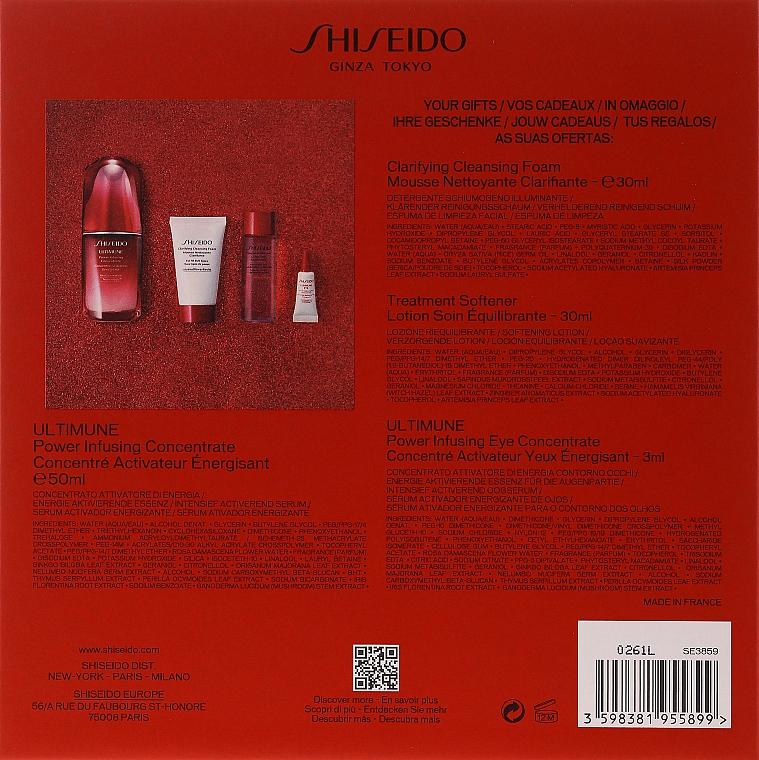 Set - Shiseido Ultimune (conc/50ml + foam/15ml + softner/30ml + conc/3ml) — Imagine N2