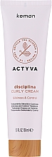 Parfumuri și produse cosmetice Cremă pentru păr creț - Kemon Actyva Disciplina Curly Cream