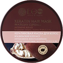 "Parfumuri și produse cosmetice Кератиновая маска для волос ""Интенсивное восстановление"" - Eco Laboratorie Keratin Hair Mask"