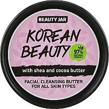 """Parfumuri și produse cosmetice Ulei de față """"Korean Beauty"""" - Beauty Jar Facial Cleansing Butter"""