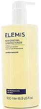 Parfumuri și produse cosmetice Toner hidratant pentru față - Elemis Rehydrating Ginseng Toner For Professional Use Only