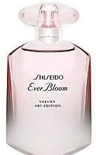 Parfumuri și produse cosmetice Shiseido Ever Bloom Sakura Art Edition - Apă de parfum