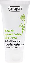 Parfumuri și produse cosmetice Cremă de față - Ziaja Cucumber and Mint Moisturizing Day Cream SPF6