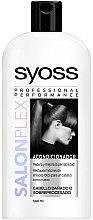 Parfumuri și produse cosmetice Balsam pentru păr deteriorat - Syoss Salon Plex Damaged Hair Conditioner
