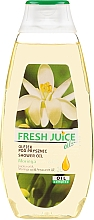 "Parfumuri și produse cosmetice Ulei de duș ""Moringa"" - Fresh Juice Shower Oil Moringa"