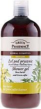 "Parfumuri și produse cosmetice Gel de duș ""Unt de Shea și cafea verde"" - Green Pharmacy Shower Gel Shea Butter and Green Coffee"