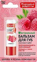 """Parfumuri și produse cosmetice Balsam de buze """"Zmeură"""" - FitoKosmetik Rețete culinare tradiționale"""
