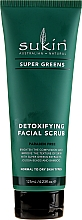 Parfumuri și produse cosmetice Scrub de față - Sukin Super Greens Detoxifying Facial Scrub