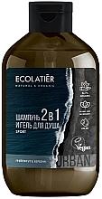 Parfumuri și produse cosmetice Gel de duș și șampon 2 în 1 pentru bărbați - Ecolatier Urban Sport