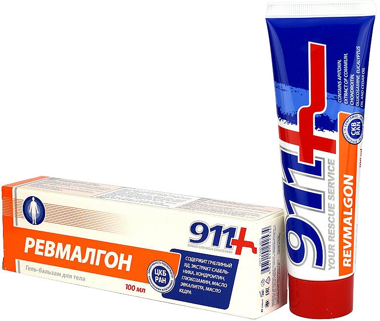 """Gel-balsam pentru corp """"Revmalgon"""" - 911"""