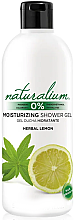 Parfumuri și produse cosmetice Gel de duș - Naturalium Herbal Lemon Shower Gel