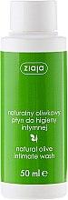 """Parfumuri și produse cosmetice Gel pentru igiena intimă """"Olive"""" - Ziaja Natural Olive Intimate Wash"""
