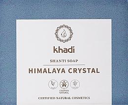 Parfumuri și produse cosmetice Săpun natural cu ulei de cocos și cardamom - Khadi Himalaya Crystal Shanti Soap
