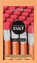 Parfumuri și produse cosmetice Tratament pentru îndepărtarea vopselei de pe păr - Matrix SoColor Cult Color Eraser