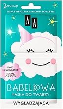 Parfumuri și produse cosmetice Mască de față - AA Bubble Mask Smoothing Face Mask Sensitive