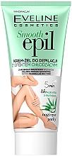 Parfumuri și produse cosmetice Cremă depilatoare cu efect de răcire - Eveline Cosmetics Smooth Epil