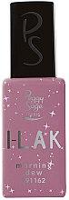 Parfumuri și produse cosmetice Lac-gel semipermanent pentru unghii - Peggy Sage I-Lak UV/LED