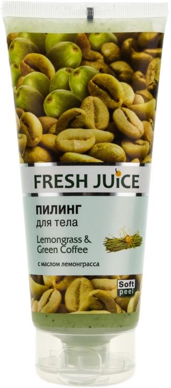 """Пилинг для тела """"Лемонграсс и Зеленый кофе"""" - Fresh Juice Lemongrass Green Coffee — Imagine N1"""