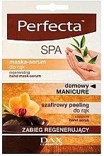 Духи, Парфюмерия, косметика Регенерирующая маска-сыворотка для рук - Perfecta Spa Hand Peeling