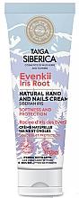 """Parfumuri și produse cosmetice Cremă pentru mâini și unghii """"Ultra protecție"""" - Natura Siberica Doctor Taiga Hand Cream"""