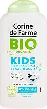 Parfumuri și produse cosmetice Șampon-Gel de duș - Corine de Farme Bio Organic Shower Gel