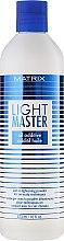 Parfumuri și produse cosmetice Ulei de păr - Matrix Light Master Oil Additive