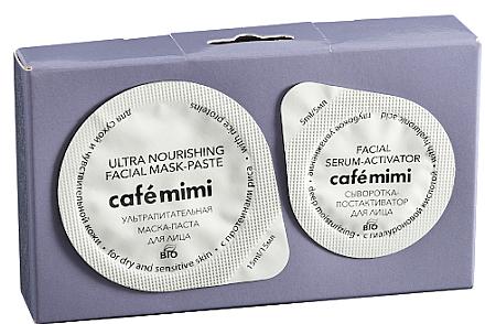 """Mască de față """"Ultra-nutritivă"""" pentru ten sensibil și uscat 2in1 - Cafe Mimi"""