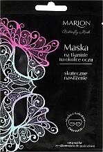 Parfumuri și produse cosmetice Mască de țesut pentru pleoape - Marion Butterfly Effect Mask