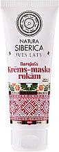 Parfumuri și produse cosmetice Cremă-mască nutritivă pentru mâini - Natura Siberica Loves Latvia Hand Cream-Mask