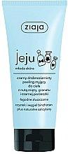 Parfumuri și produse cosmetice Peeling negru pentru corp - Ziaja Jeju