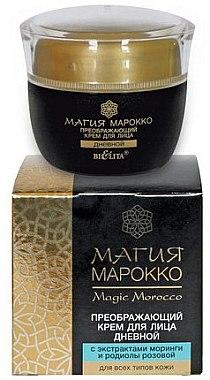 Cremă de față - Bielita Magic Marocco Day Cream — Imagine N1