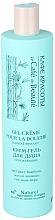 """Parfumuri și produse cosmetice Gel de duș cremă """"Revigorare"""" - Le Cafe de Beaute Refreshing Cream Shower Gel"""