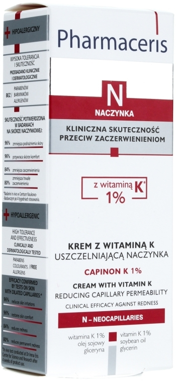 Крем уплотняющий сосуды с витамином К - Pharmaceris N Capinon K 1% Cream With Vitamin K