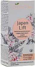 Parfumuri și produse cosmetice Cremă pentru pleoape - Cremă Bielenda Japan Lift Eye Cream