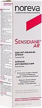 Parfumuri și produse cosmetice Cremă anti-roșeață pentru față - Noreva Laboratoires Sensidiane AR Intensive Anti-Redness Care